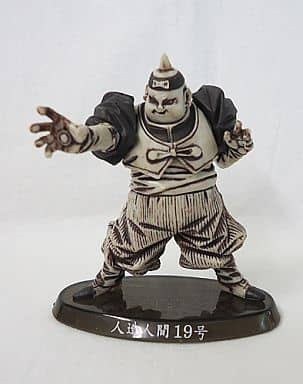 人造人間19号 (モノトーン) 「超造形魂 ドラゴンボールZ ~其之四~」
