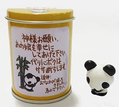 お願いパンダ/カラー 「ちびギャラリー カンボックスコレクション」