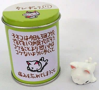 コケコネコ/カラー 「ちびギャラリー カンボックスコレクション」