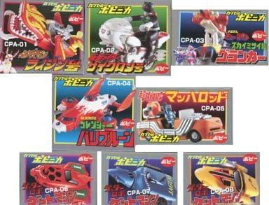 全8種セット 「HGシリーズ カプセルポピニカ」