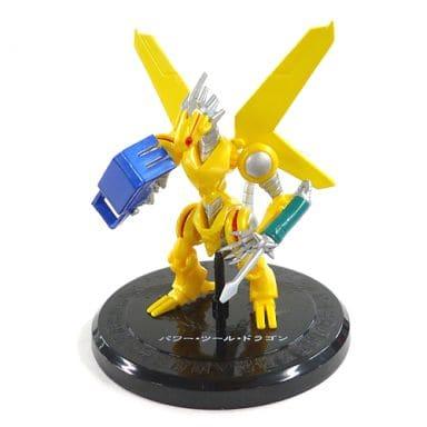 パワー・ツール・ドラゴン 「遊戯王 5D's モンスターフィギュアコレクション」