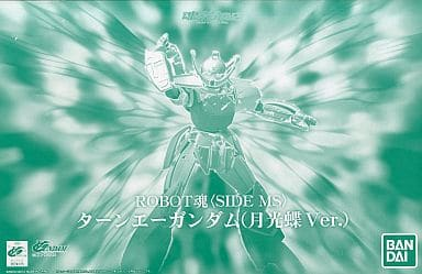 Robot魂 SYSTEM∀-99(WD-M01) 倒A高达(月光蝶透明版)