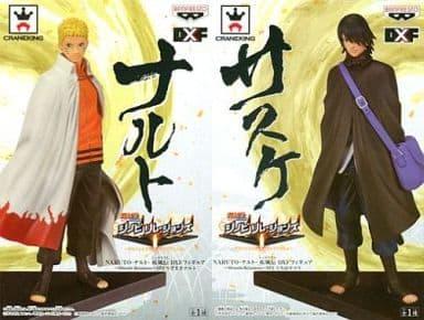 NARUTO Shippuden DXF figure ~ Shinobi Relations ~ SP2 Uzumaki /& Sasuke Set