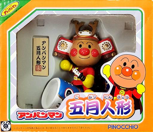 買取 人形 五 月 【楽天市場】五月人形 >