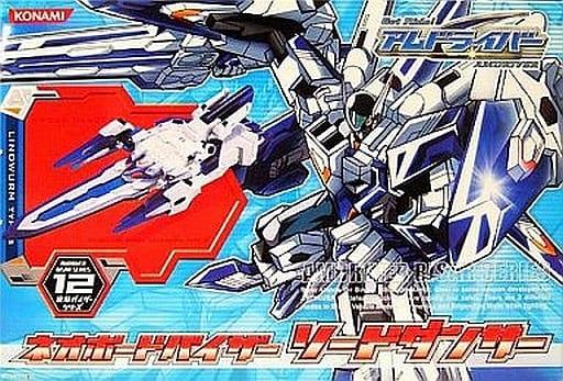 [付属品欠品/ランクB] ネオボードバイザー ソードダンサー 「Get Ride! アムドライバー」 変形バイザーシリーズ12