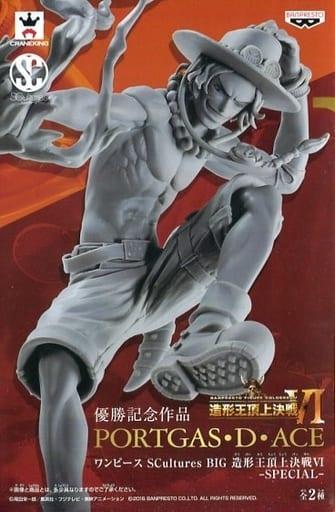 ポートガス・D・エース(原型カラー) 「ワンピース」 SCultures BIG 造形王頂上決戦VI-SPECIAL-