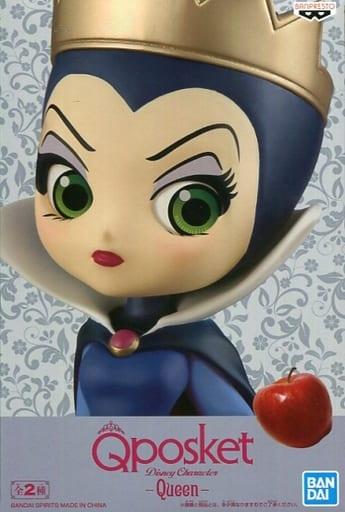 女王(ネイビー) 「白雪姫」 Q posket Disney Characters Queen