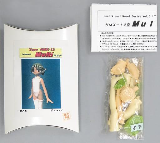 HMX-12型 Multi -マルチ- 「ToHeart」 Leaf Visual Novel Series Vol.3 1/8 カラーレジンキャストキット ワンダーフェスティバル1998冬限定