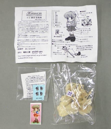 SD 倉田佐祐理 「Kanon」 ガレージキット