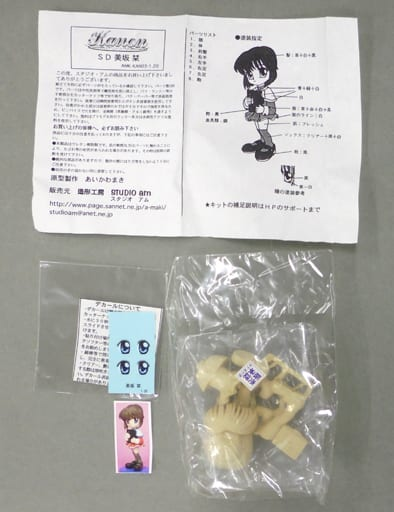 SD 美坂栞 「Kanon」 ガレージキット