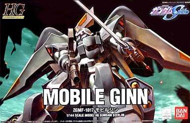 HG ZGMF-1017 机动基恩(1:144)