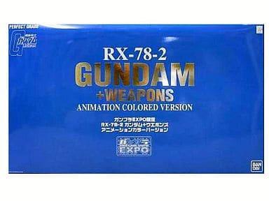 PG RX-78-2 高达+武装群(1:60 动画配色版)