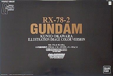 PG RX-78-2 高达(1:60 大河原邦男插画配色版/拟真配色版)