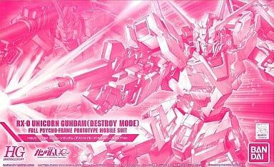 HG RX-0 独角兽高达毁灭模式(1:144 珍珠透明版)