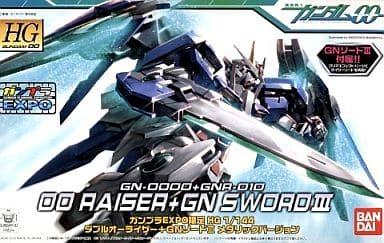 HG GN-0000+GNR-010 00强化模组+GN剑Ⅲ(1:144 金属色版)