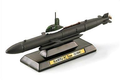 1/144 7.海龍・後期生産型(1945年・日本) 「世界の艦船 LORELEI-ローレライ-」