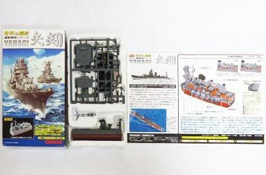 1/700 矢矧:機関部(1945年・日本) 「世界の艦船 連斬模型シリーズ:矢矧」 [727291]