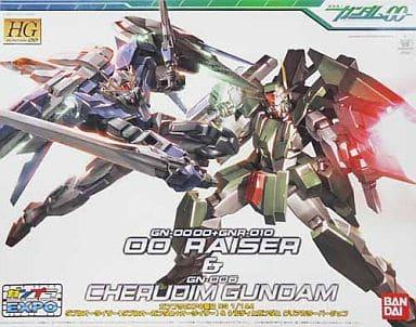 HG GN-0000+GNR-010 00强化模组(设计师配色)+GN-006 智天使高达(1:144 彩色透明版)