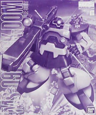 MG MS-09 多姆(1:100 金属色+彩色透明外装甲)