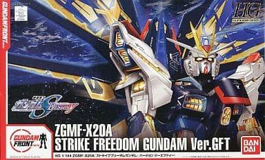 HG ZGMF-X20A 强袭自由高达(1:144 GFT版)