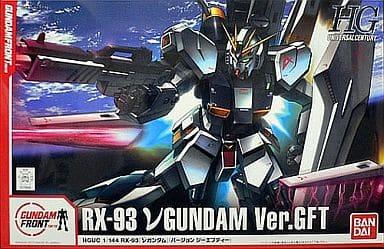 HG RX-93 ν高达(1:144 GFT配色)