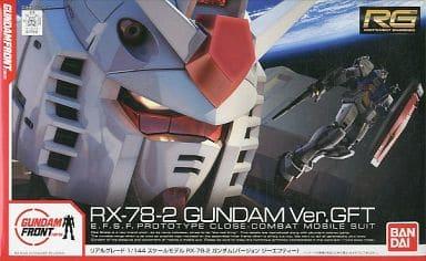 RG RX-78-2 高达(1:144 GFT版)