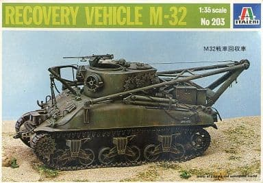 1/35 RECOVERY VEHICLE M-32 -M32 戦車回収車- [203]