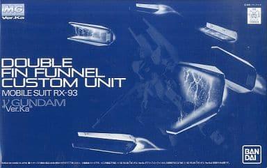 1/100 MG RX-93 νガンダム Ver.Ka用 ダブル・フィン・ファンネル拡張ユニット 「機動戦士ガンダム 逆襲のシャア」 ホビーオンラインショップ限定 [0180625]