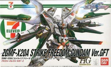 HG ZGMF-X20A 强袭自由高达(1:144 GFT版7-11配色)