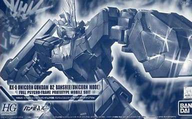 HG RX-0 独角兽高达2号机·报丧女妖一般模式(1:144 黑色透明版)