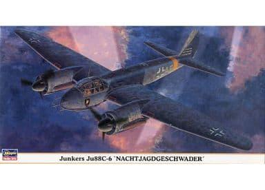 1/72 ユンカース Ju88C-6 '夜間戦闘航空団' 特別仕様 [00852]