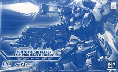 HG RGM-96X 杰斯塔加农(1:144 彩色透明版)