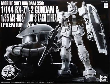 RG RX-78-2 高达(1:144 金属色版)+MS-06S 夏亚专用扎古Ⅱ头像(1:35)