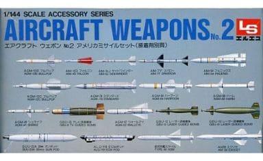 1/144 アメリカミサイルセット 「エアクラフト ウェポン No.2」 [S202]