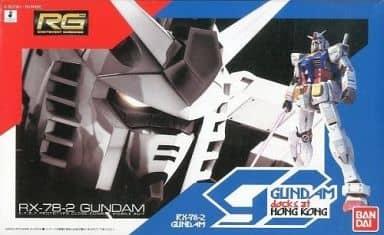RG RX-78-2 高达(1:144 GDHK版)