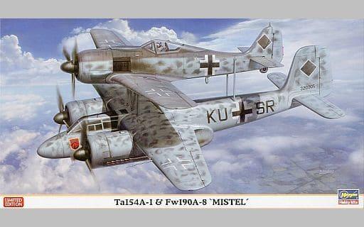1/72 Ta154A-1 & Fw190A-8 `ミステル` [02193]