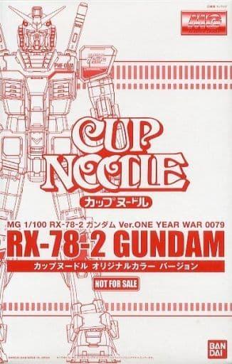MG RX-78-2 高达(1:100 游戏『机动战士高达 一年战争』+合味道原创配色)