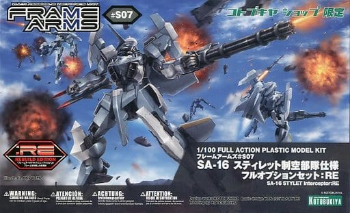 1/100 SA-16 スティレット 制空部隊仕様 フルオプションセット:RE 「フレームアームズ」 コトブキヤショップ限定 [FA060]
