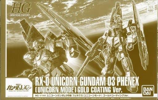 HG RX-0 独角兽高达3号机·菲尼克斯一般模式(1:144 金色电镀版)