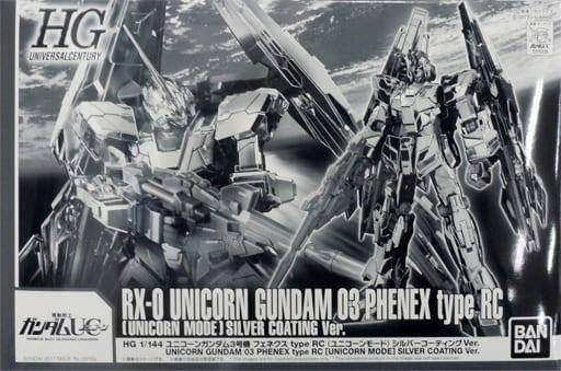 1/144 HGUC RX-0 ユニコーンガンダム3号機 フェネクス typeRC(ユニコーンモード) シルバーコーティングVer. 「機動戦士ガンダムUC」 プレミアムバンダイ限定 [0215339]