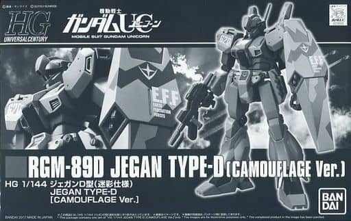 HG RGM-89D 杰钢D型(1:144 迷彩规格)