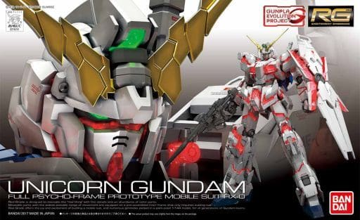 1/144 RG GUNPLA EVOLUTION PROJECT RX-0 ユニコーンガンダム 「機動戦士ガンダムUC」