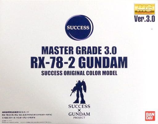 MG RX-78-2 高达Ver.3.0(1:100 Success原创配色)
