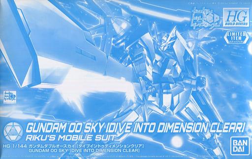 HG GN-0000DVR/S 天翔型00高达(1:144 潜入次元透明配色)