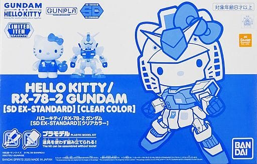 SD高达EX-Standard RX-78-2 高达×Hello Kitty(彩色透明版)