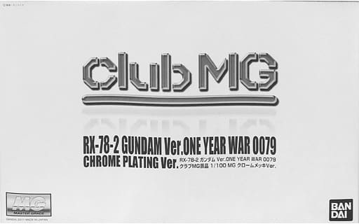 MG RX-78-2 高达(1:100 游戏『机动战士高达 一年战争』+铬金属色镀层)