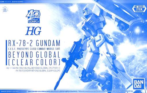HG RX-78-2 高达(1:144 超越全球彩色透明版)