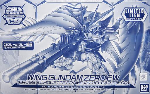 SD高达CS XXXG-00W0 飞翼高达零式EW版(CS骨架+彩色透明版)