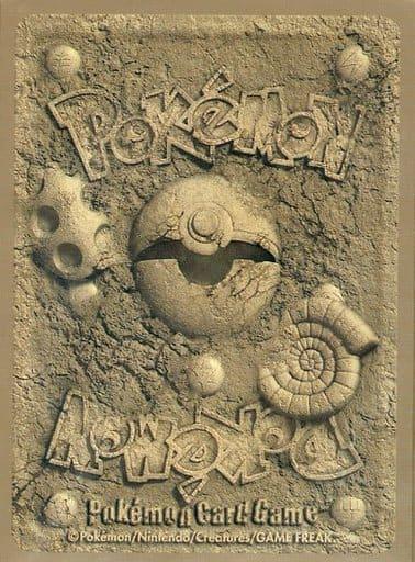 ポケモン シールド 化石