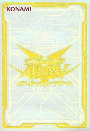 [単品] ロゴ スペシャルプロテクター(スリーブ) 「遊戯王ARC-V DIMENSION BOX -LIMITED EDITION-」 同梱品